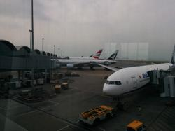 Third plane, about to leave Hong Kong.
