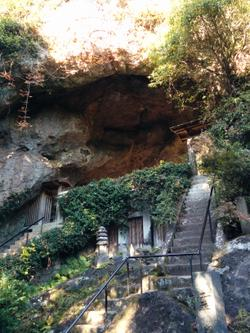 "Reigandō, the cave where Miyamoto Musashi spend the last of his days writing ""Gorin no shō."""