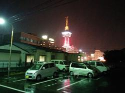 I've arrived in Beppu, mainly a hot spring resort town.