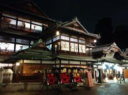Dōgo onsen. Supposedly the oldest in Japan.