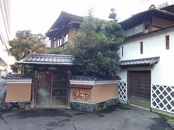 This is the nice ryokan, where I spend my night in Matsuyama.