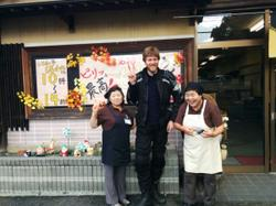 Went for udon. The women running the place found that hillarious, apparently.